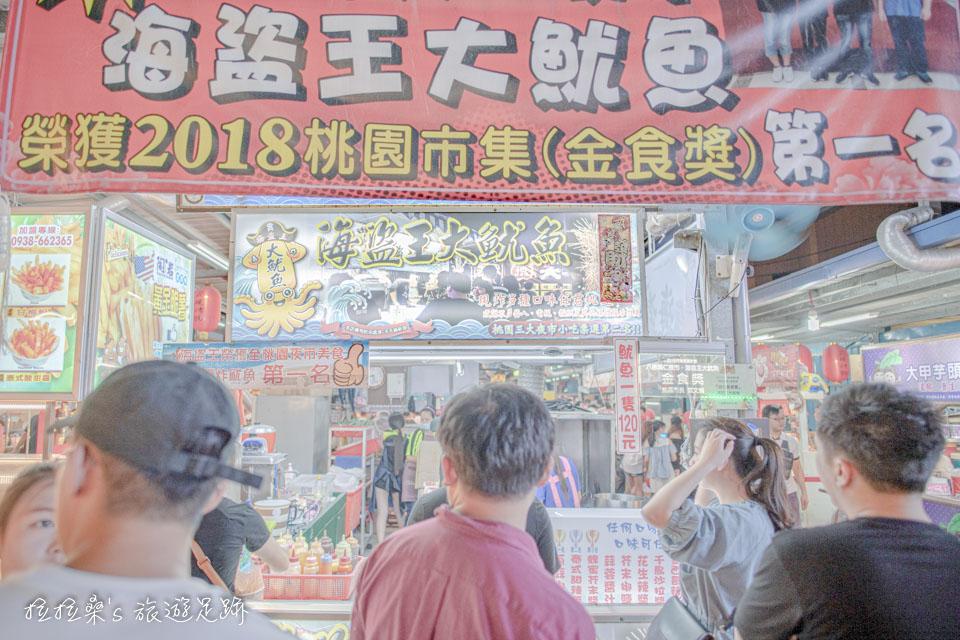 八德興仁夜市美食推薦,海盜王大魷魚,絕對是最受歡迎的攤位之一