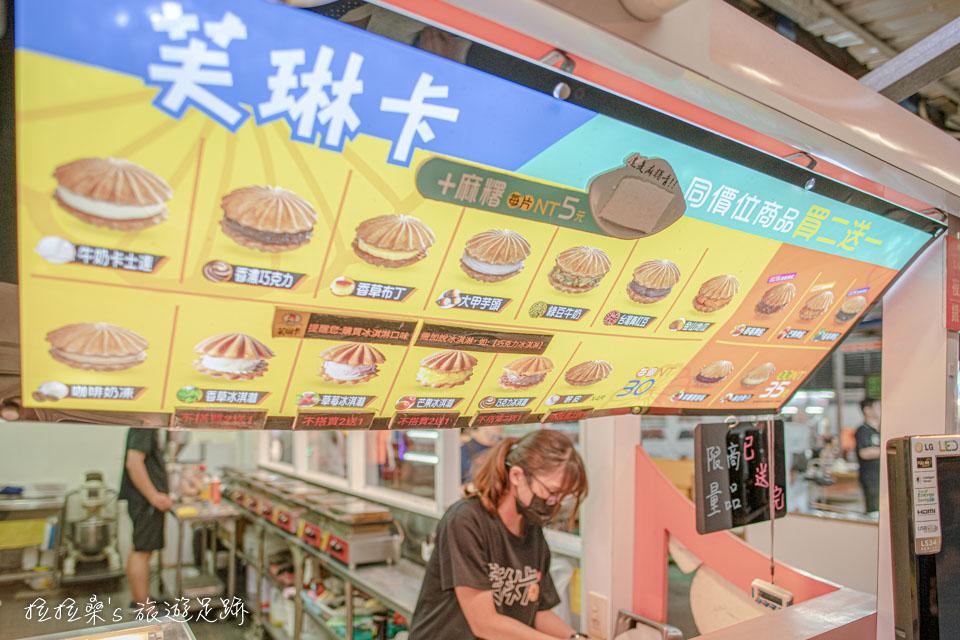 八德興仁夜市美食推薦,芙琳卡,同樣也是超高人氣的攤位