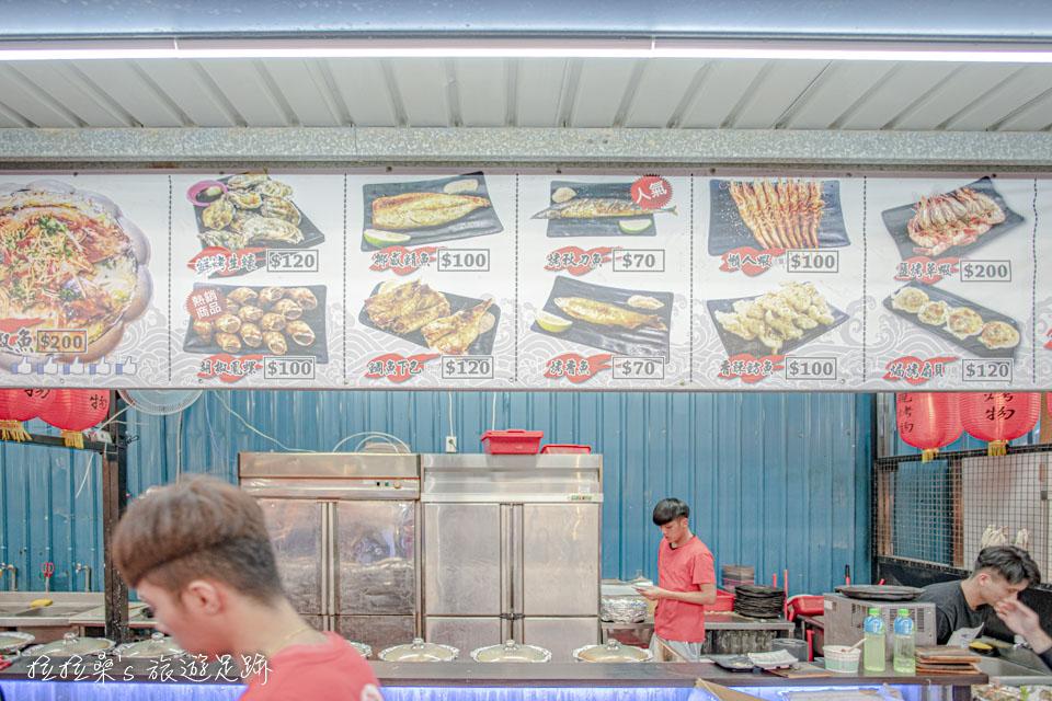 八德興仁夜市美食推薦,花現烤物海鮮燒物,個人覺得胡椒魚、蝦算是必吃的餐點