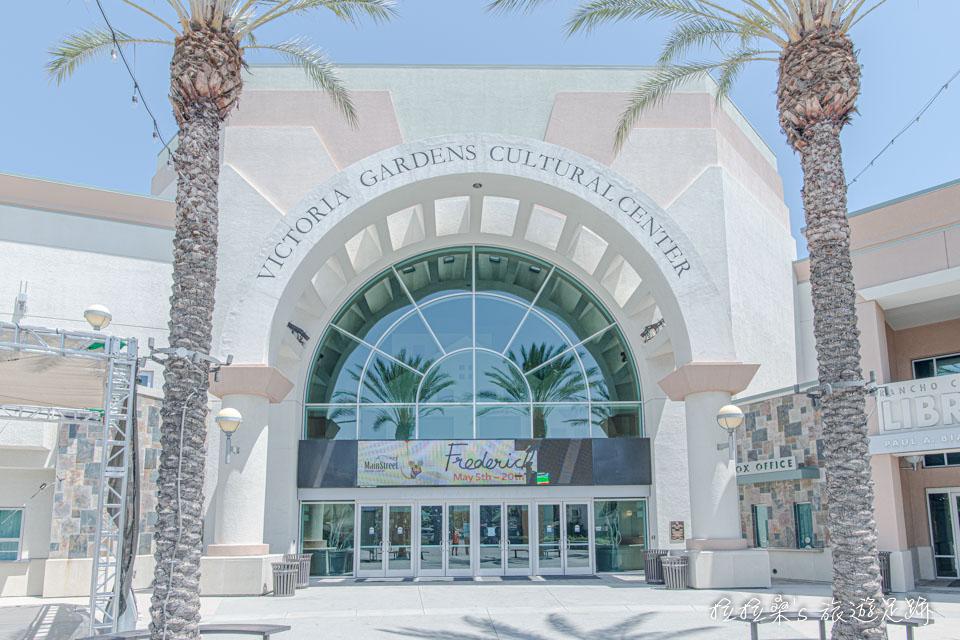 加州Victoria Gardens Cultural Center 有時會有一些特展可以參觀