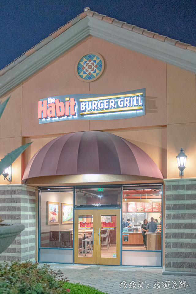 美國加州 Habit Burger Eastvale 分店