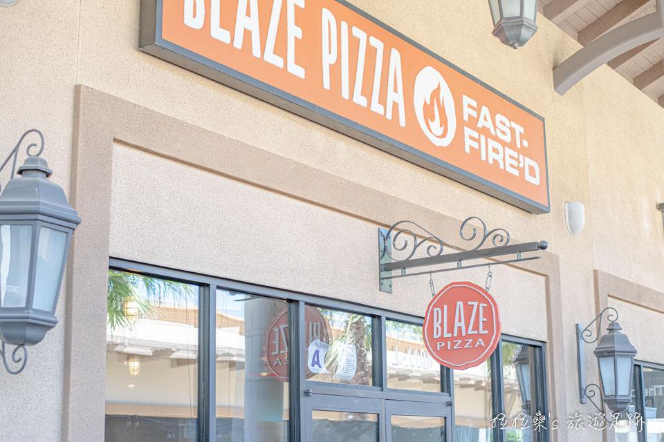 美國 Blaze Pizza,自選配料的現烤披薩,打造專屬的口味,平價又好吃