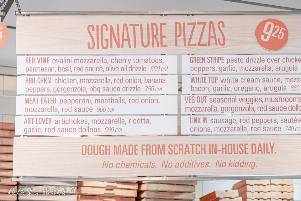 Blaze Pizza 也有搭配好的Signature Pizzas可選