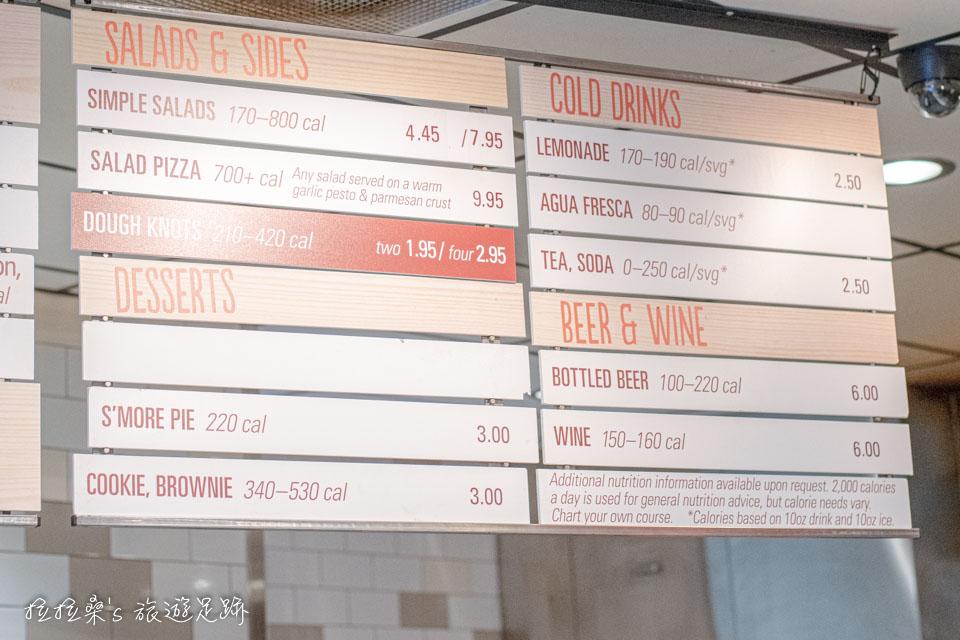 Blaze Pizza 也有也有沙拉、甜點、餅乾、飲料可以選