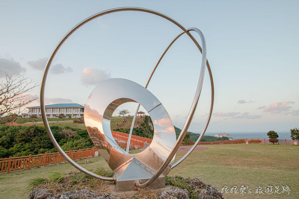 知念岬公園裡的宇宙軸記憶創作,也能倒映出些許的夕陽光芒