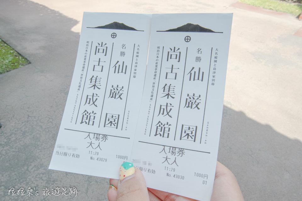 仙巖園、尚古集成館的門票價格,成人1,000日圓、小孩500日圓