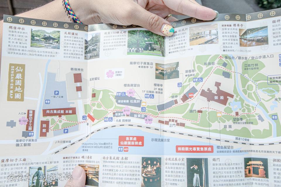 入場時,可別忘了拿張仙巖園的導覽說明