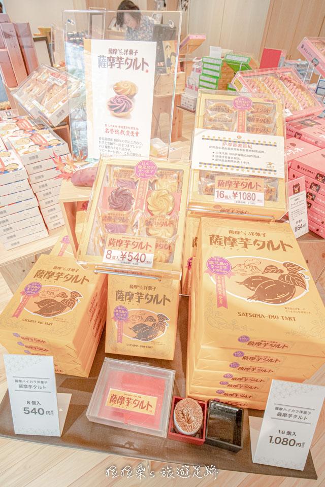 鹿兒島仙巖園的伴手禮、特產商店裡,知名的黑豚肉、薩摩芋等樣樣都有