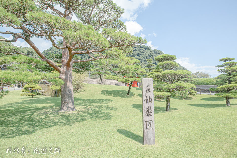 日本國定名勝,仙巖園的綠意庭園