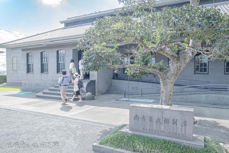 尚古集成館,這裡是日本現存最古老的機械工廠