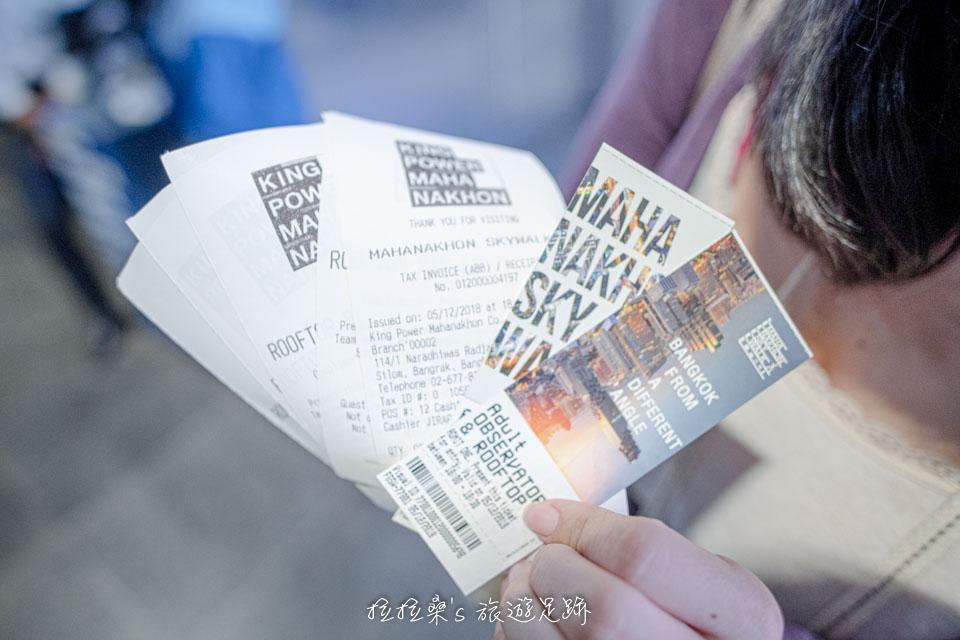 泰國曼谷 Mahanakhon Skywalk 套票含有入場券、免費雞尾酒兌換