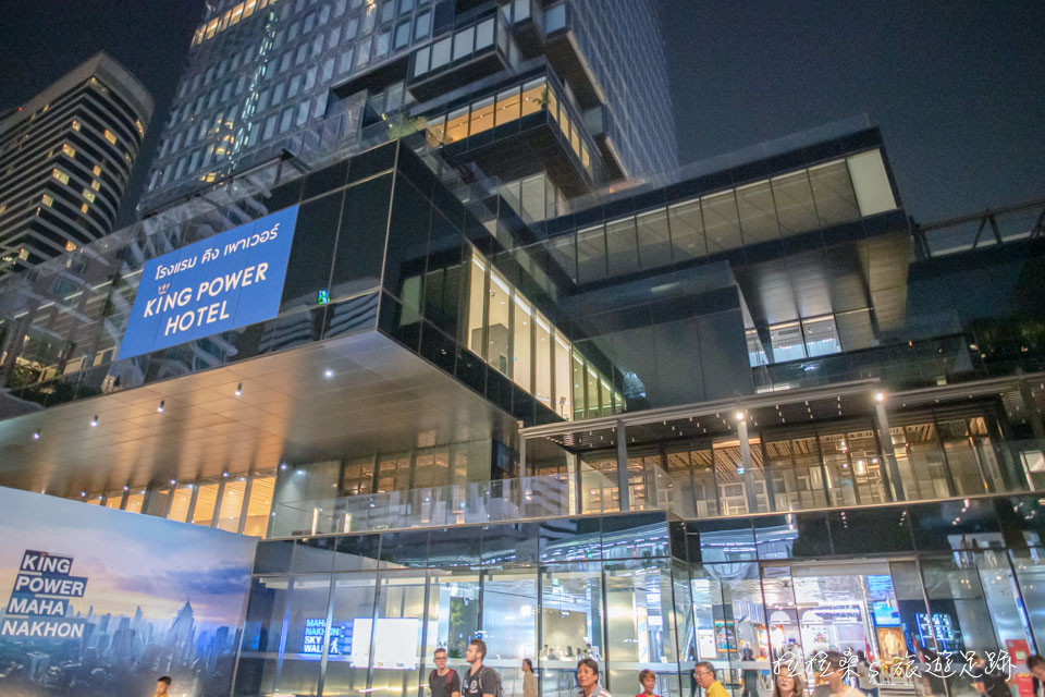 造型新穎特殊的曼谷 King Power Mahanakhon tower