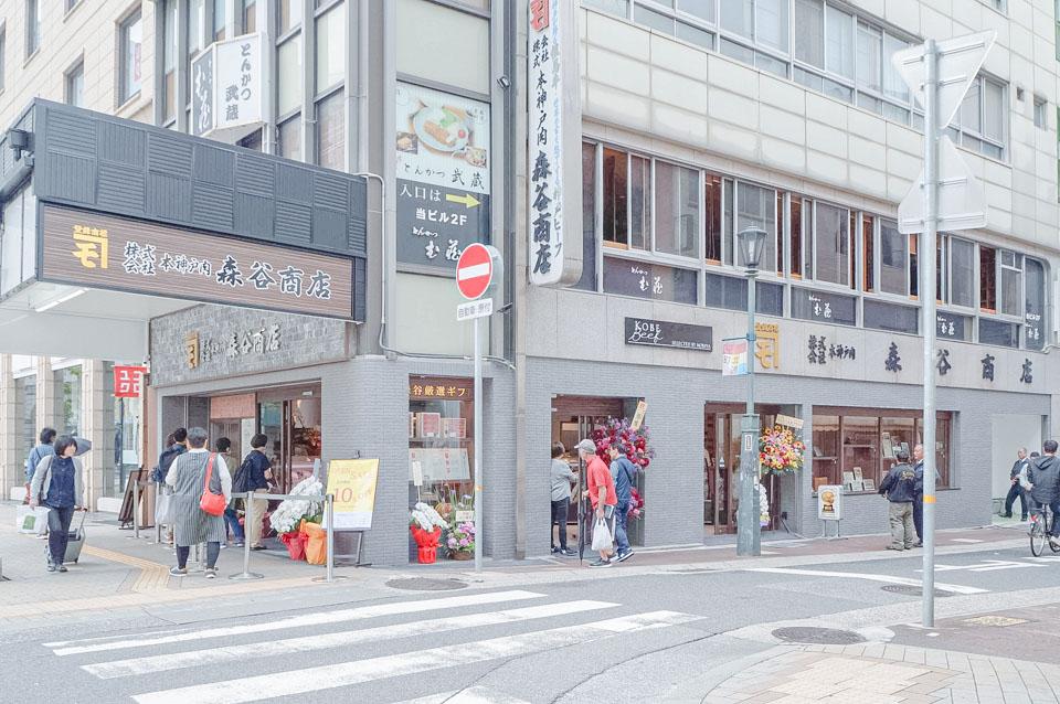 重新裝潢完工的的神戶森谷商店,有著旅人必吃的可樂餅