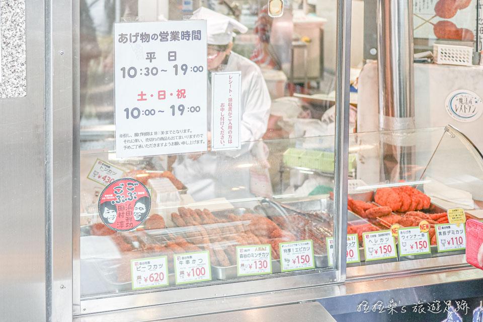 神戶森谷商店店門口擺起的現炸可樂餅,以高品質的神戶牛、鹿兒島黑豬肉當作內餡