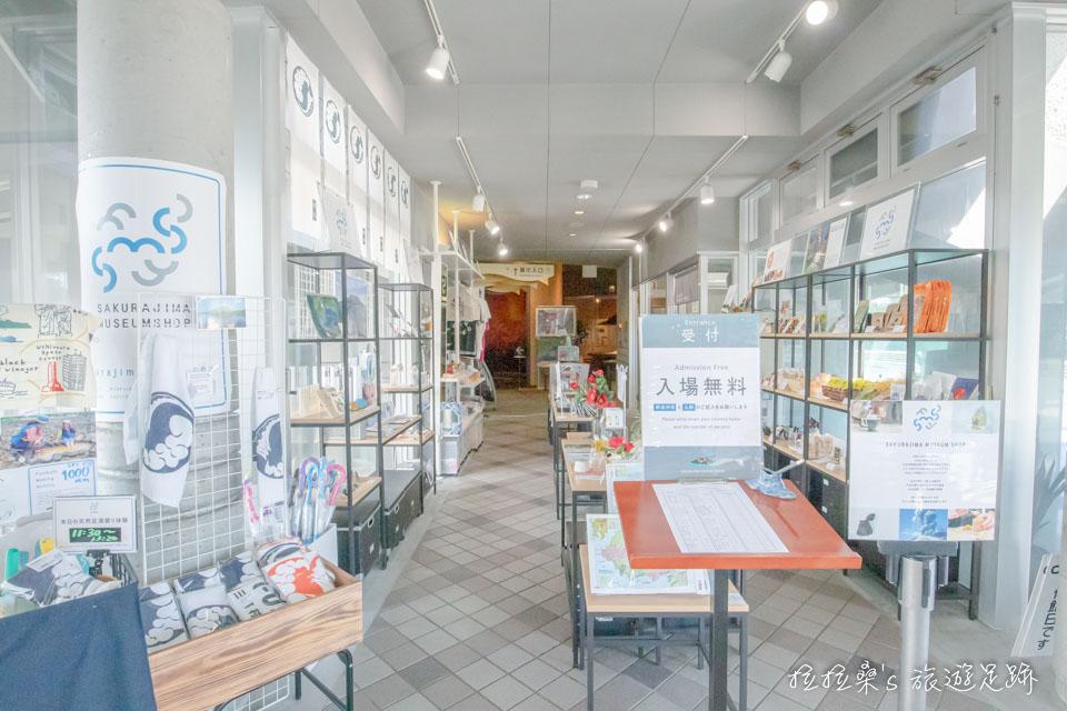櫻島遊客中心前半段有許多櫻島火山的紀念品可買