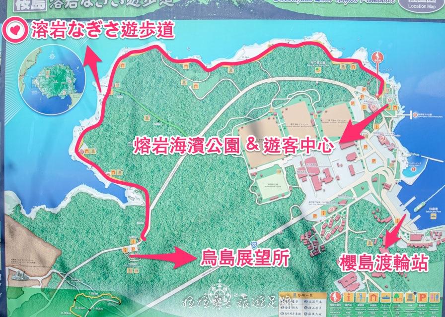 櫻島溶岩遊步道導覽地圖