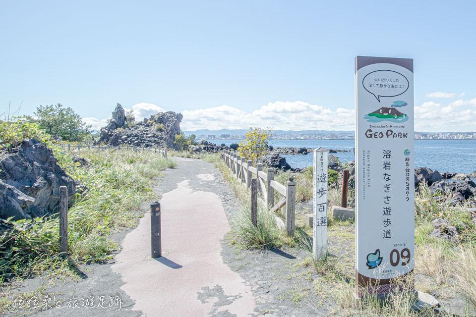 位在鹿兒島,日本遊步百選之一的櫻島溶岩なぎさ遊歩道