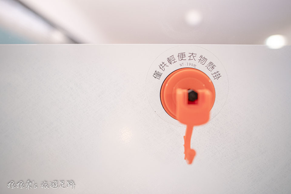 台中文華道會館標裝房浴室空間的輕便掛鉤