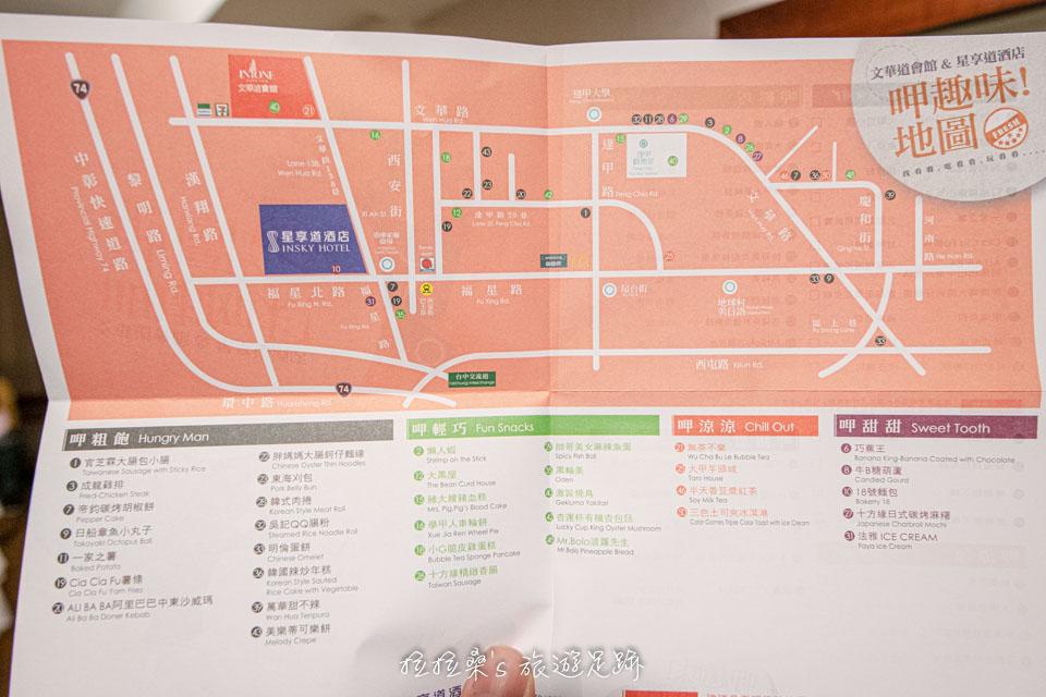 台中文華道會館入住時給的逛街地圖