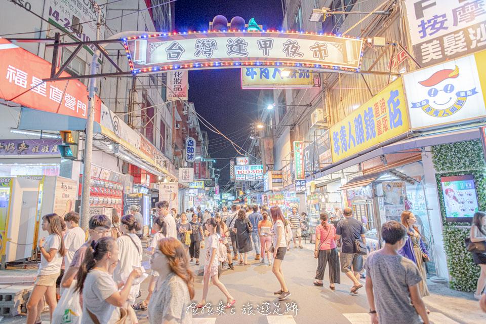 台中文華道會館距離逢甲夜市走路不過5分鐘