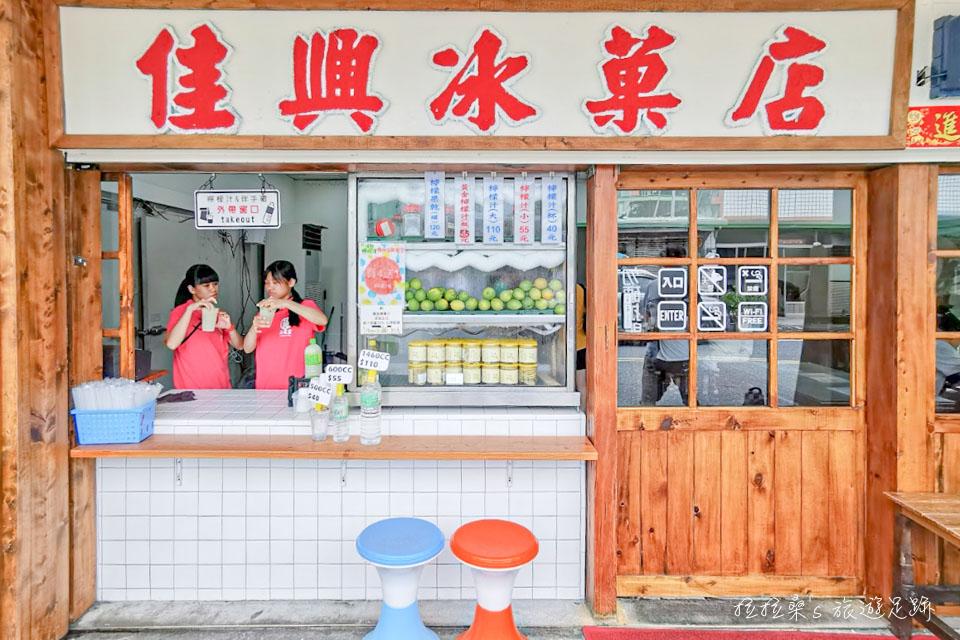 花蓮佳興冰果室,保留原味檸檬汁、必吃什錦炒麵,全新裝潢的必訪老店