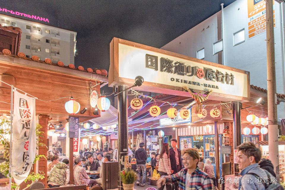 來日本沖繩跨年,沖繩國際通屋台村是個解決宵夜、晚餐的好選擇