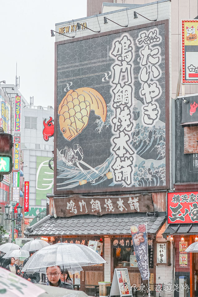 日本神戶鳴門鯛燒本鋪,內餡飽滿的鯛魚燒,地瓜、紅豆兩種口味都好吃