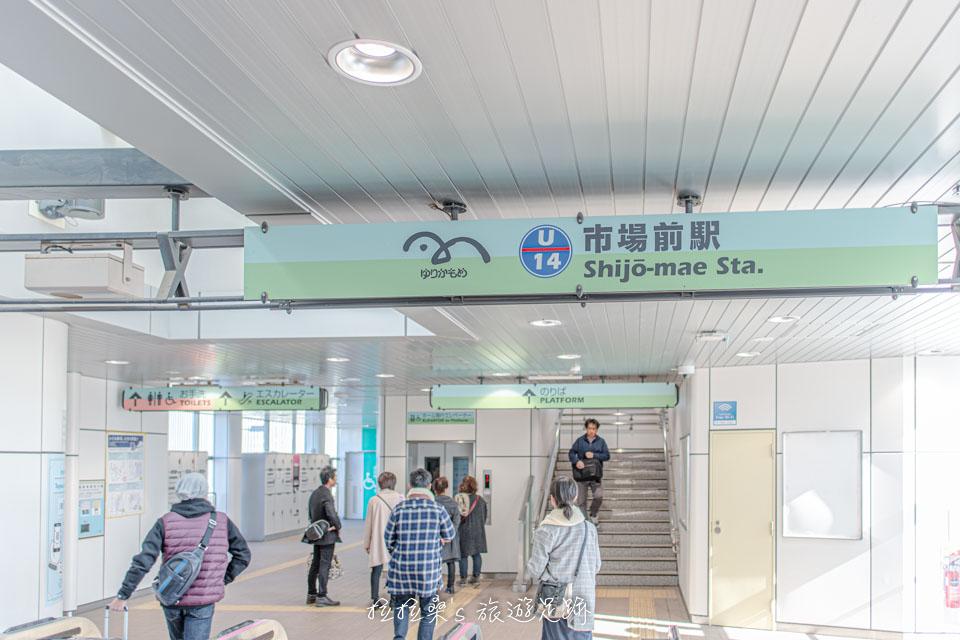 搭海歐線電車到市場前站便能抵達豐洲市場