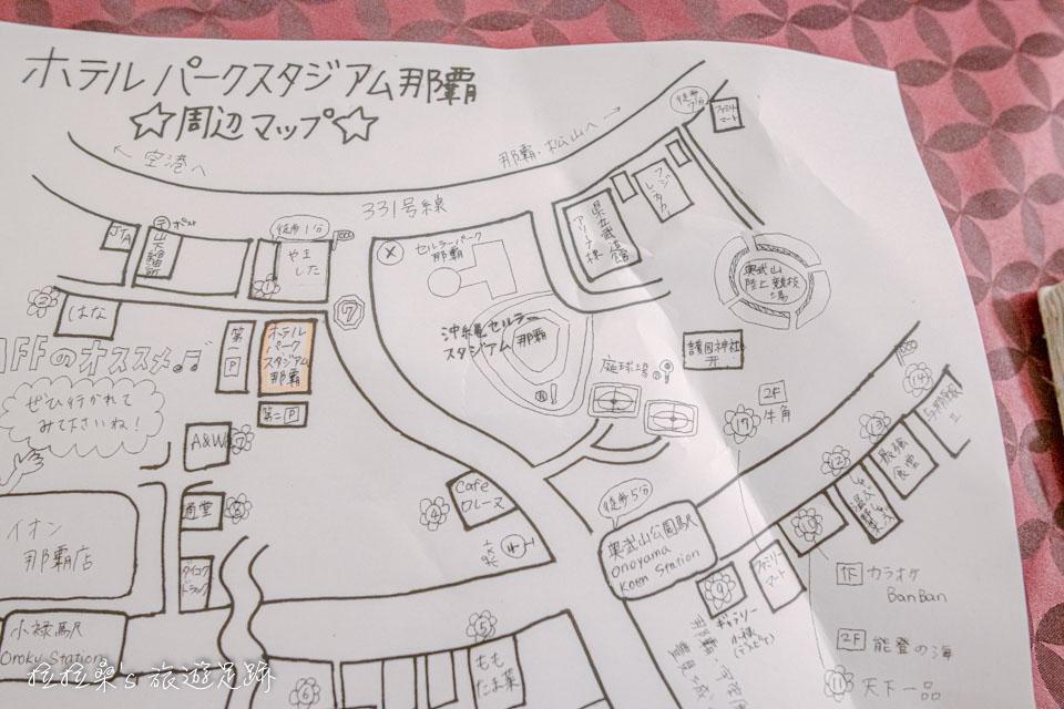 沖繩那霸公園球場飯店附近的餐廳地圖,入住時會給