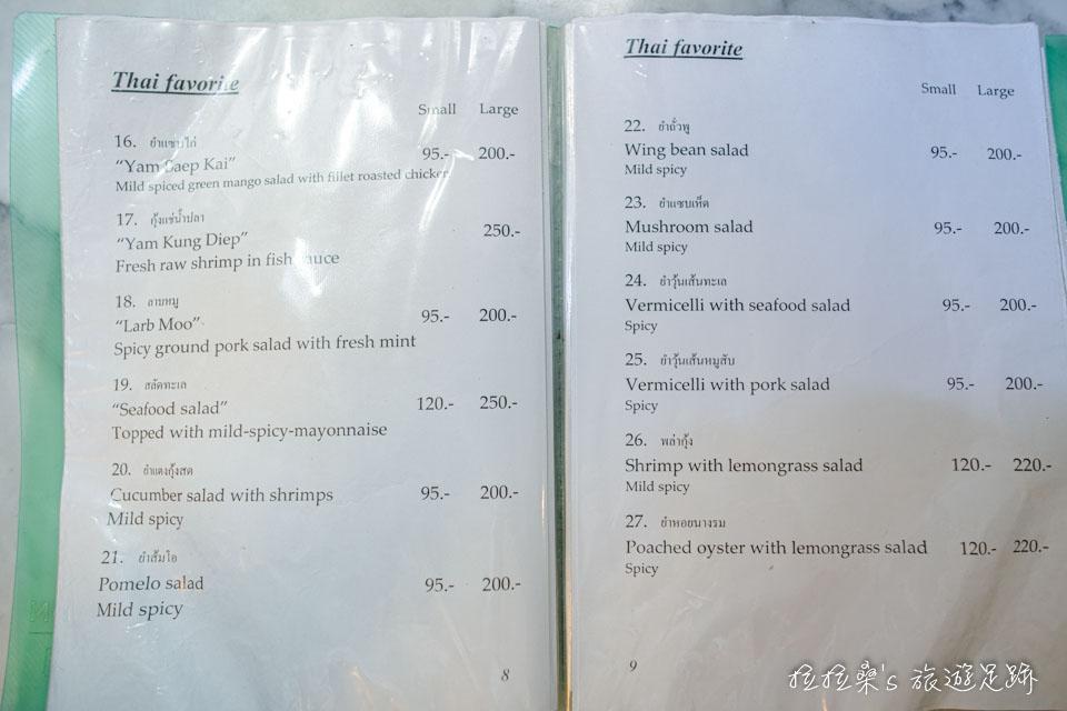 泰國曼谷 Harmonique 的菜單有英文、圖案兩本
