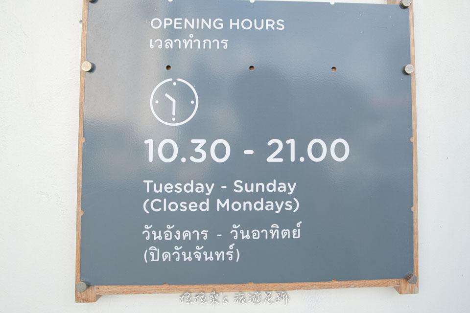 TCDC 開放的時間為 10:30~21:00