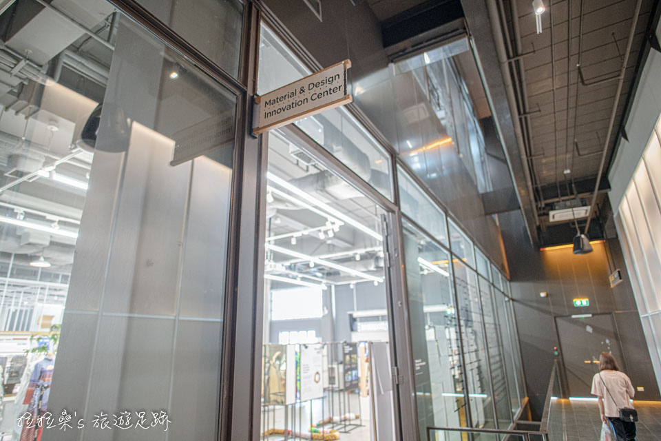 TCDC後棟2F的材料設計創新中心