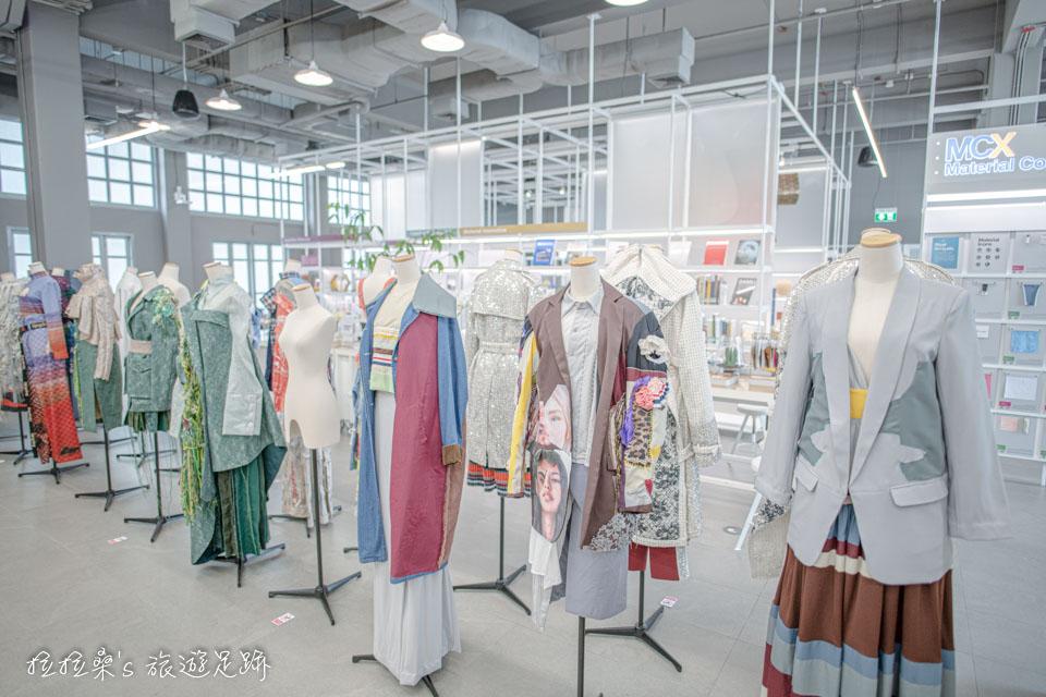 TCDC後棟2F的材料設計創新中心,裡頭可以看到不少大膽的服飾設計