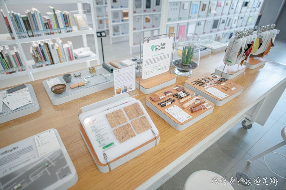 TCDC後棟2F的材料設計創新中心,也有服飾製作工具、材料的展示