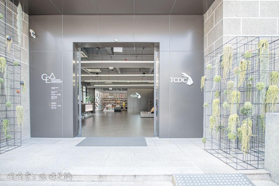 TCDC 泰國創意設計中心正門入口