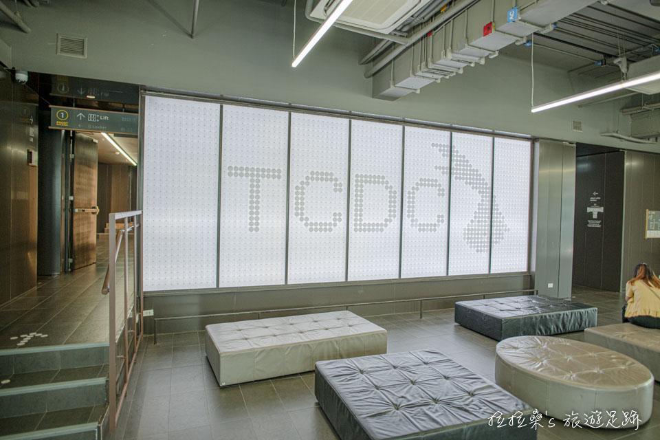 TCDC前棟一樓大廳