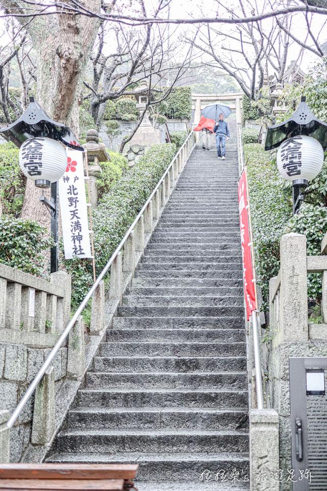 神戶北野天滿神社的入口,位在風見雞館旁