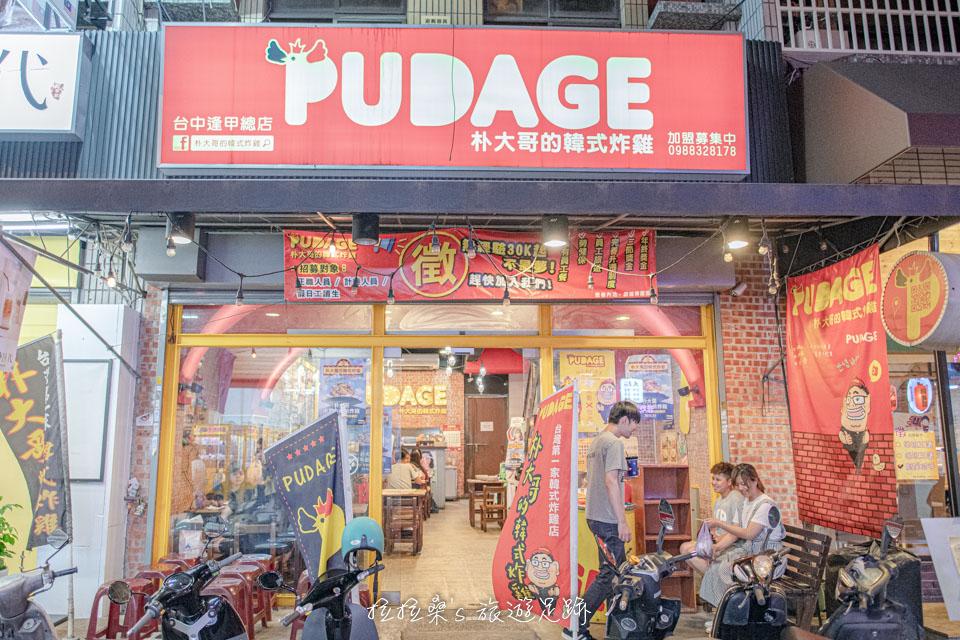 逢甲夜市必吃美食推薦,朴大哥的韓式炸雞