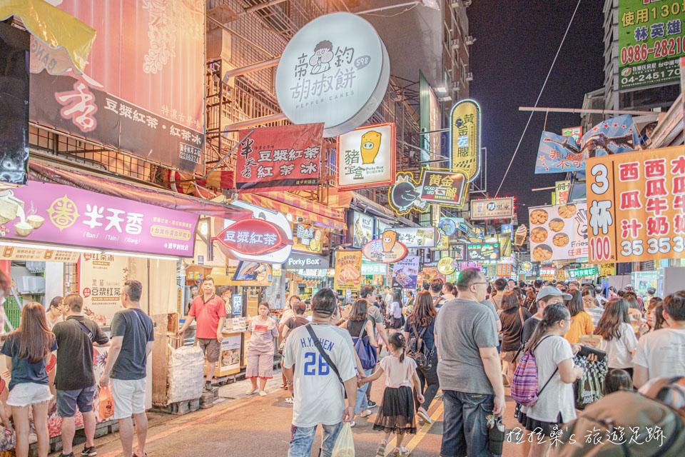 許多台中朋友暱稱為實驗街的慶和街,這裡時常會冒出新奇的小吃