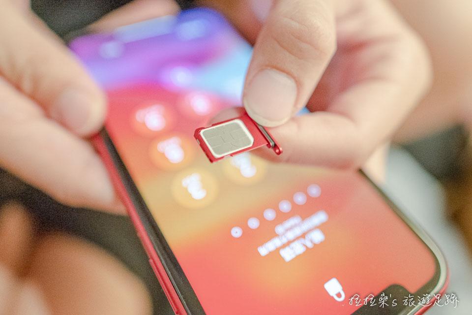 步驟一就是先以附送的退卡針,換上 GLOBAL WiFi 的日本上網SIM卡