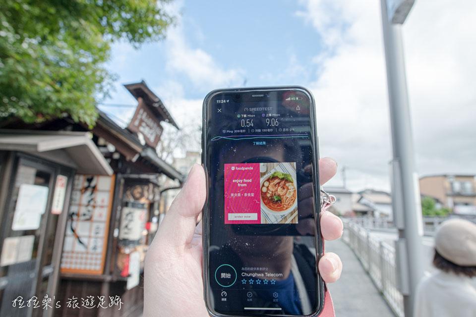 日韓 SIM卡 吃到飽無限制8日方案名古屋高山老街網路測速