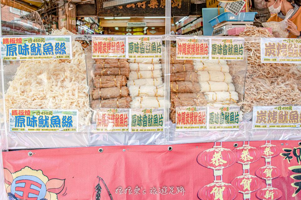 各種口味的魷魚絲、豬肉乾,迪化街年貨大街都有賣