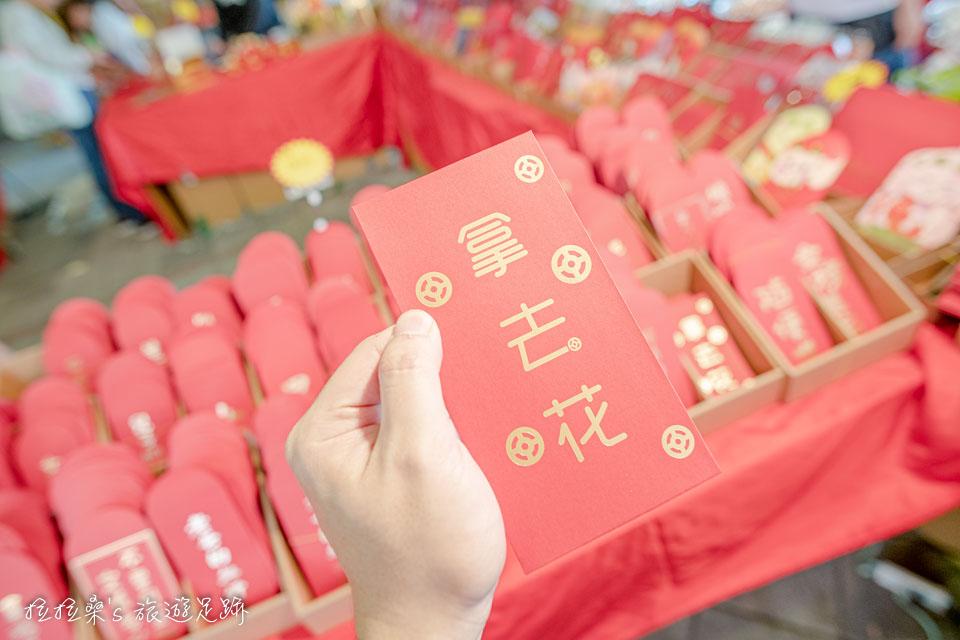 迪化街年貨大街的創意紅包袋