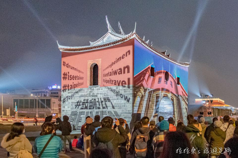 2020台北燈節的北門光雕以鼓動北門作為主軸