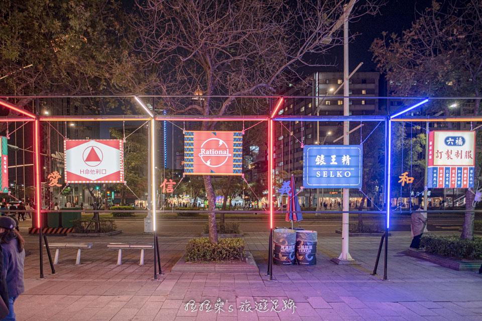 2020台北燈節的時光寶河三部曲-記憶之光,重現過往中華商場的記憶軌跡