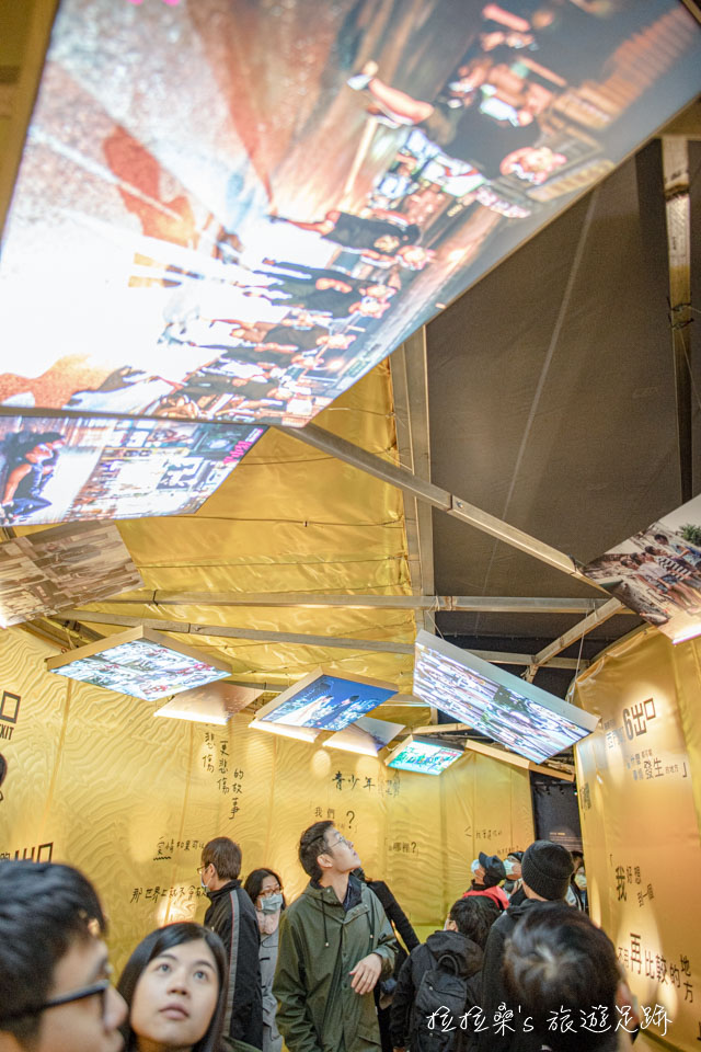 2020台北燈節的時光寶河三部曲-電影之光,羅列了各年代有出現西門町的電影畫面