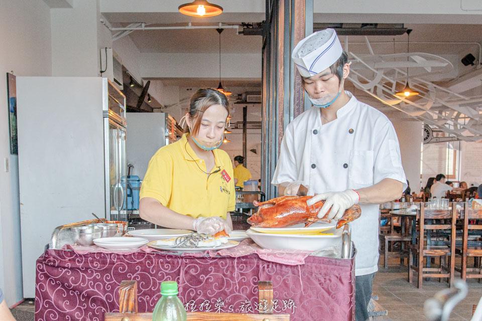 宜蘭礁溪庄櫻桃谷烤鴨精彩的桌邊刀功秀