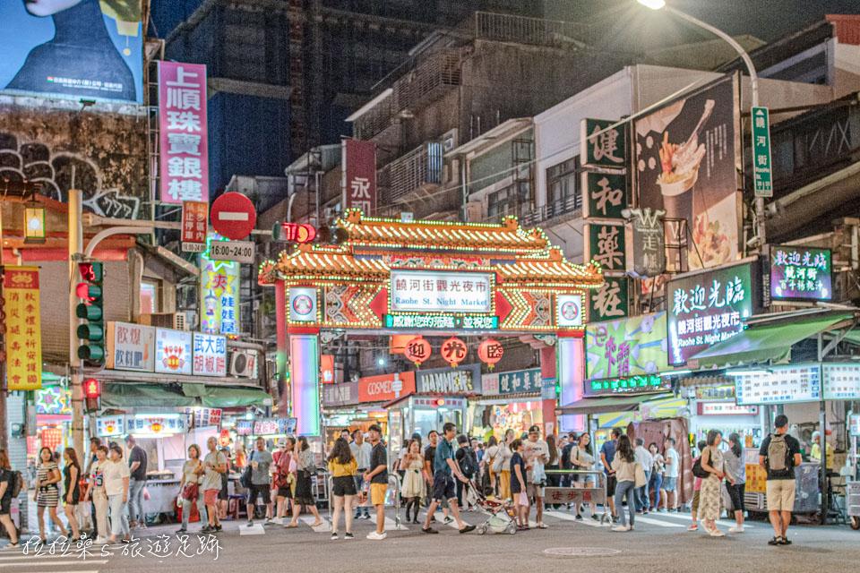 台北饒河夜市美食推薦,有米其林推薦攤位、遊客愛逛的觀光夜市
