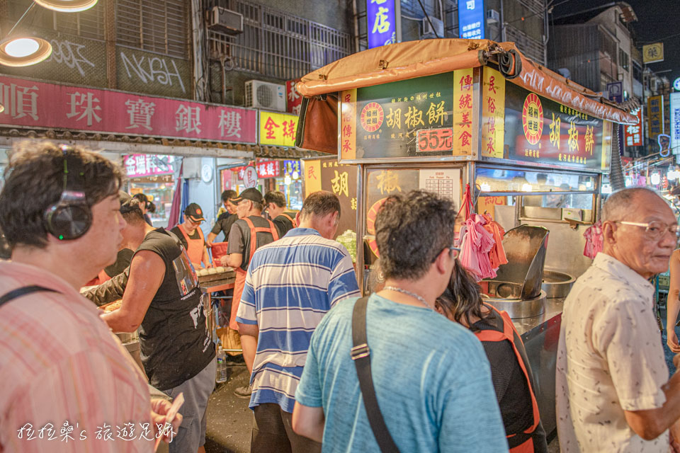 饒河街觀光夜市的推薦美食,福州世祖胡椒餅
