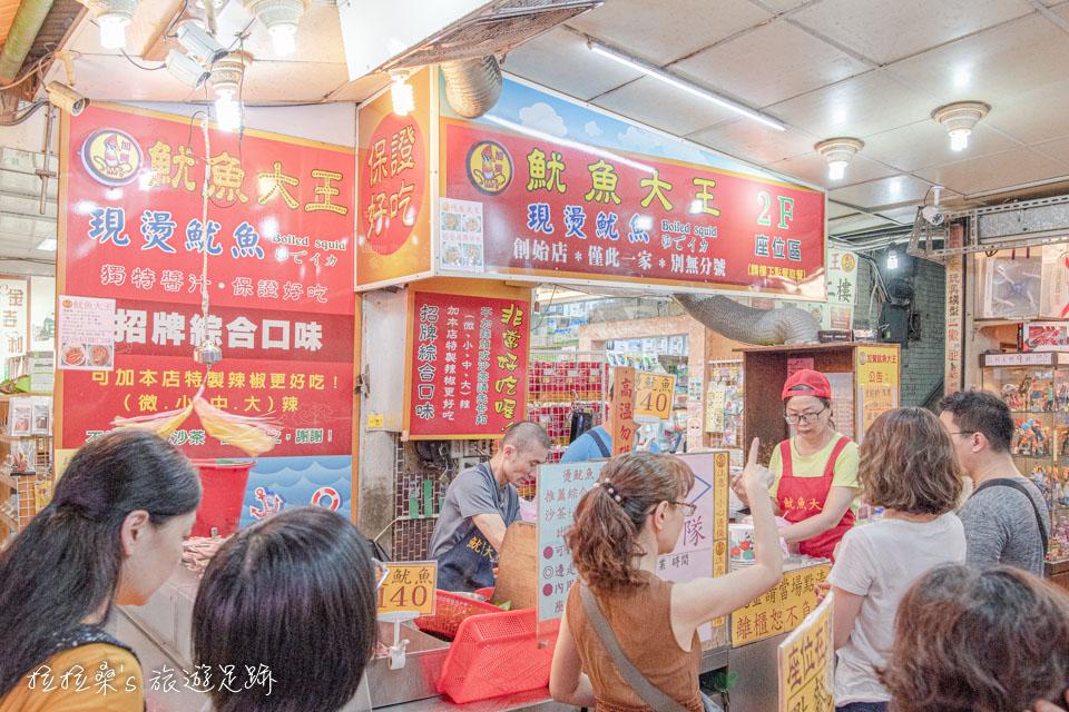 饒河街觀光夜市的推薦美食,加賀魷魚大王